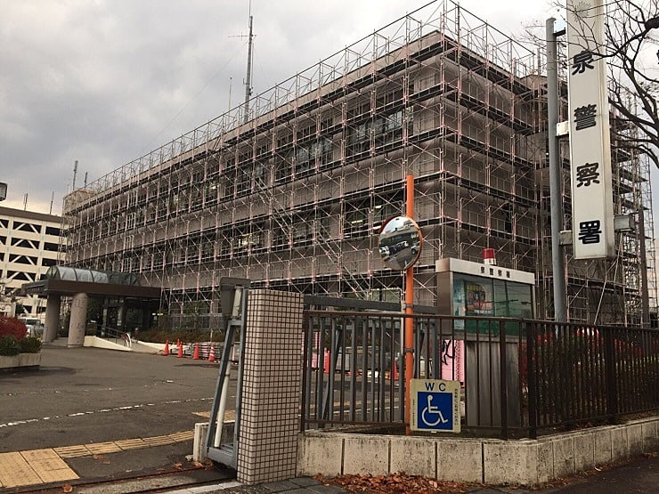 平成28年度 泉警察署庁舎外壁ほか1件改修工事(宮城県)