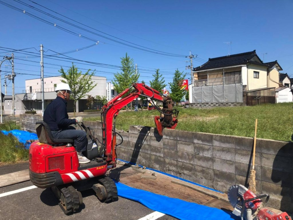 令和2年度 酒田検察庁コンクリートブロック塀解体工事